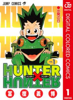 『HUNTER×HUNTER(ハンターハンター)』幻影旅団員・ノブナガ=ハザマの強さを考察! ※ネタバレ含む