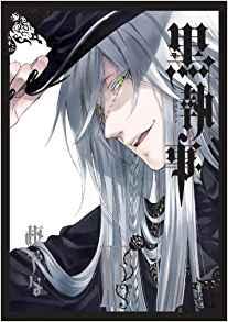 『黒執事』超ミステリアスなキャラクター・アンダーテイカーの謎に迫る!※ネタバレ含む