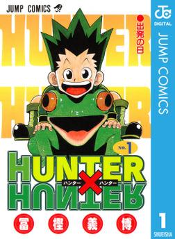 【ネタバレ有】『HUNTER×HUNTER』キメラ=アント師団長の中で強いキャラベスト3を考察