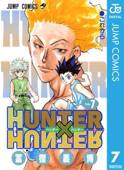 『HUNTER×HUNTER(ハンターハンター)』圧倒的人気!ヒソカ・モロウって一体何者? ※ネタバレ含む
