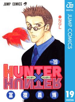 """『HUNTER×HUNTER』の""""レオリオ=パラディナイト""""は、念能力の才能はどれほどあるのか ※ネタバレ含む"""