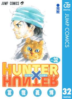『HUNTER×HUNTER(ハンターハンター)』ゴン=フリークスとキルア=ゾルディックは仲違いしたのか?