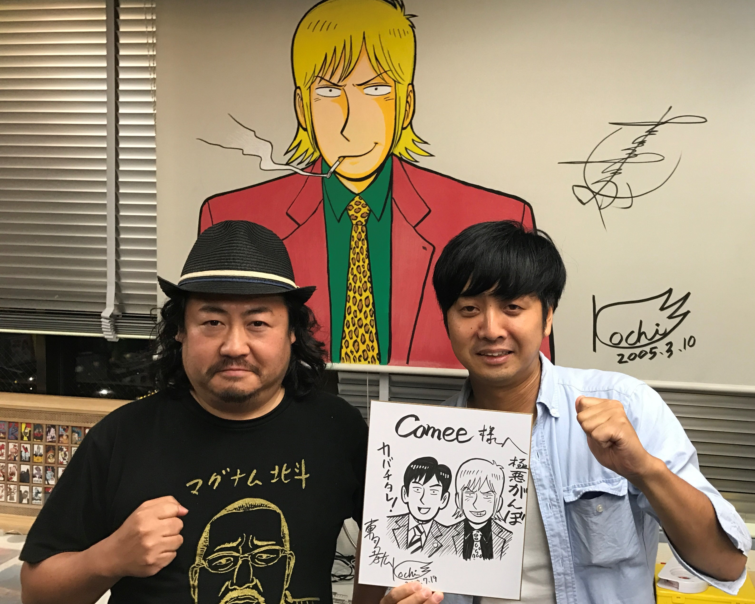 【ロングインタビュー】漫画家・東風孝広先生の仕事場に潜入!仕事場のこだわり大公開!