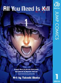 近未来の舞台で異星人と戦争中の主人公が、時のループ現象に捕らわれるSF漫画『All You Need is Kill』