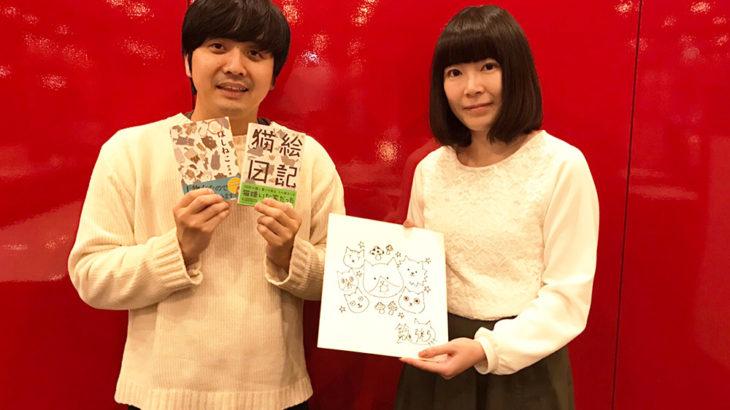 【インタビュー】50匹の猫との生活!? 猫嫌い一家に生まれた動物好き漫画家・鈴尾粥先生の猫ライフ