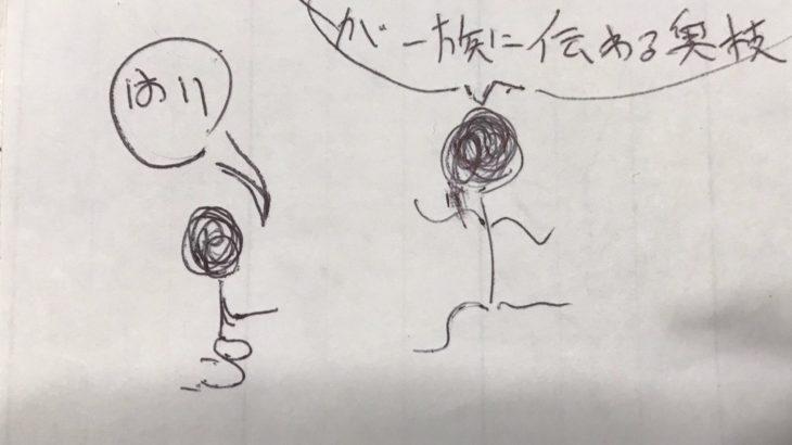 元漫画家・高橋えのぐが考える「漫画家になれる人、なれない人の違い」