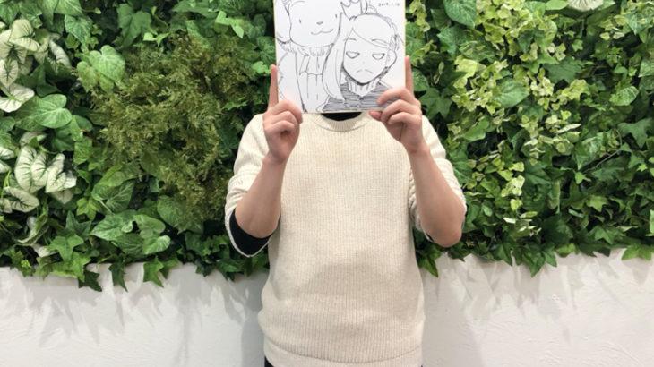 【インタビュー】ダブル発売記念! 『学び生きるは夫婦のつとめ』『こわもてかわもて』の作者・小雨大豆先生にお話を伺いました!