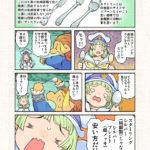 ジャ女と野獣  第7話「ジャ女と野獣の落としたスプーン」その2 by.小雨大豆