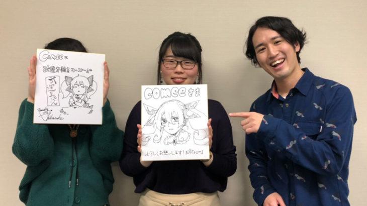 【インタビュー】正反対だけど、相性バッチリ!? 『改造公務員リーパーズ』の作者、田中先生と井上先生とお話を聞いてきました!