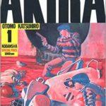 2019年に読みたい漫画『AKIRA』 東京が崩壊するまで残り1年