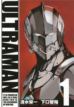 Netflixでアニメ化!『ULTRAMAN』の魅力に迫る!